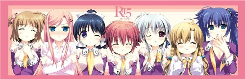 R-15 Portable [DX Pack] [Japan Import]