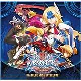 BLAZBLUE SONG INTERLUDE 予約特典CD