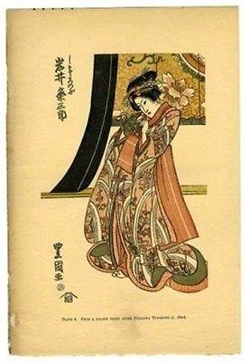 Wood Block Print Utagawa Toyokuni 1895 Japanese Wood Engravings Their History from Generic