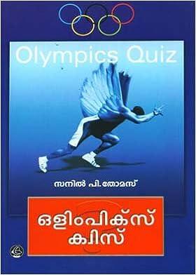 malayalam olipics quiz