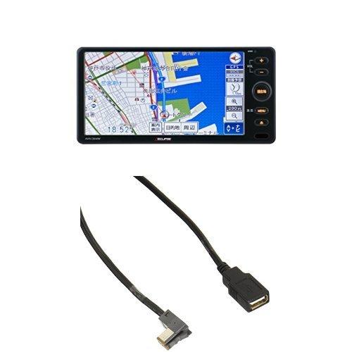 『デンソーテン ECLIPSE カーナビ 7型ワイド AVN138MW』と『ECLIPSE USB接続コード USB111』の2点セット B0781VN79P
