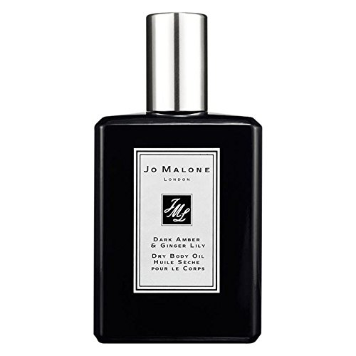 Jo Malone Face Cream - 2