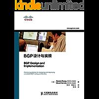 BGP设计与实现(异步图书)