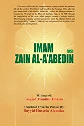 IMAM ZAIN AL-A'ABEDIN (AS)