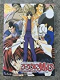 Rurouni Kenshin TV Series Collection DVD The Perfect Limited Edition Box 2 48-95