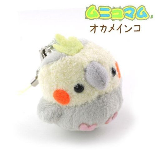 Soft and Downy Mini Bird Stuffed Toy Cell Phone Strap (Cockatiel / Grey)
