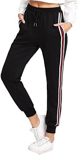 SweatyRocks Womens Drawstring Striped Sweatpants