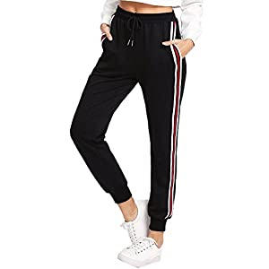 SweatyRocks Women's Drawstring Waist Athletic Sweatpants Jogger Pants with Pocket