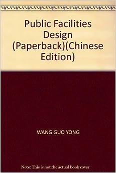 Book Public Facilities Design (Paperback)