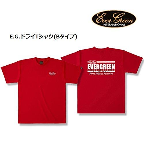 エバーグリーン イージドライ Tシャツ Bタイプ EVERGREEN EG DRY T SHIRTの商品画像