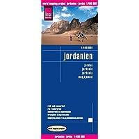 Reise Know-How Landkarte Jordanien (1:400.000): world mapping project