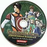 Suikoden Tactics with Limited Edition Soundtrack Music CD