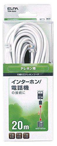 ELPA (엘) 전화 코드 6 극 6 코어 20m 모듈러 플러그-플러그 / ELPA (ELPA) Telephone Cord 6-Pole 6-Core 20m Modular Plug -Modular Plug