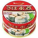 さば水煮 180g /キョクヨー(12缶)