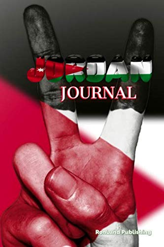 Journal: Jordan 100 page lined ruled notebook...