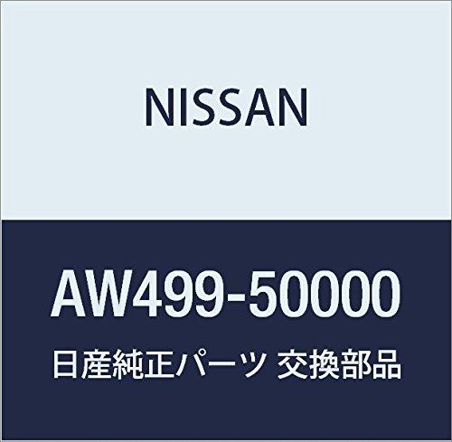 NISSAN(ニッサン)日産純正部品カバー トラック AW499-20000B00LEKDZFC--
