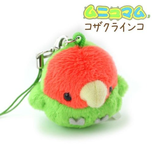 Soft and Downy Mini Bird Stuffed Toy Cell Phone Strap (Agapornis Roseicollis)