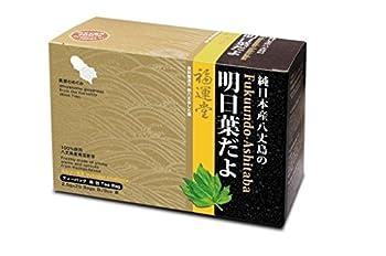 Pure Japanese Ashitaba Tea Bag - Great Source for Chalcones 20*2.5g