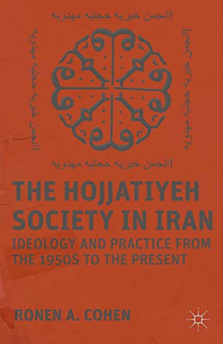 Download The Hojjatiyeh Society in Iran: Ideology and Practice from the 1950s to the Present Pdf