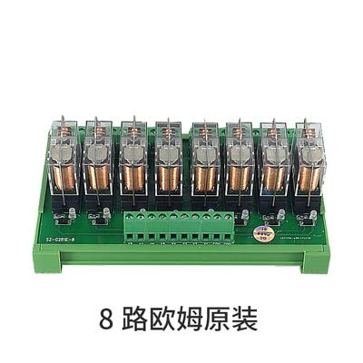 Lysee 8 way relay module 24Vplc output amplifier module 4 intermediate relay NPNPNP - (Color: 8 way) ()