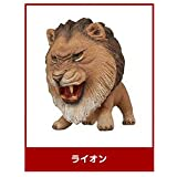 野生の証 フィギュアコレクション [1.ライオン](単品)