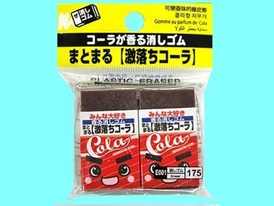2-piece Scented Cola Coke Erasers Kawaii