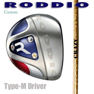 RODDIO ドライバー Type-M シングルB CLAZY REGENESIS LY-03 R 10.5°/オレンジ
