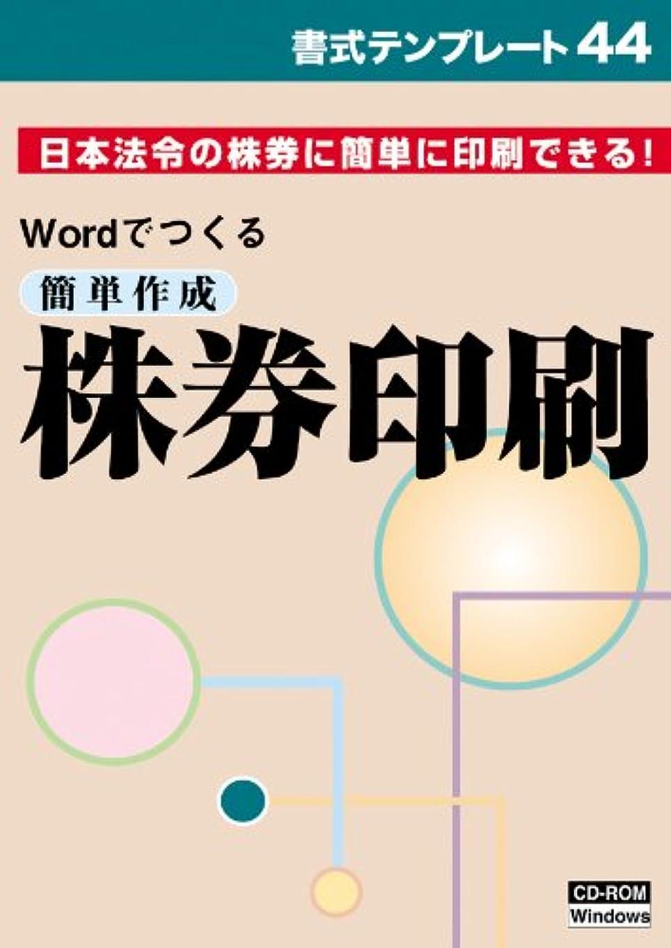 気付く経由でスペル【旧商品】Microsoft Office Word 2010 アップグレード優待 [パッケージ]