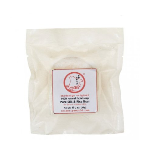 Rice Powder Face Cleanser - 5