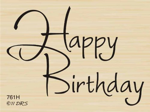 Brush Birthday Greeting Rubber Stamp By DRS Designs -