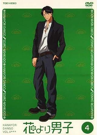 Amazon.co.jp: 花より男子 4 TVアニメ版(第18話〜第23話) [レンタル ...