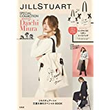 2019 JILLSTUART SPECIAL COLLECTION リボントートバッグ