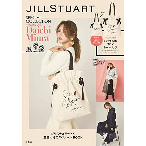 JILLSTUART SPECIAL COLLECTION 画像