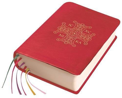 Study Missal