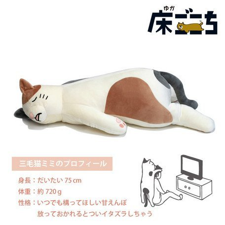 Artha Extremely Soft Animal Body Pillow Mike Cat