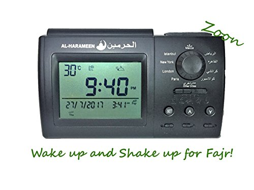 Zoon-Harameen-HA-3006-Muslim-Azan-Clock-for-Office-or-Home-All-US-Cities-Special-Fajr-Alarm-Hijri-Gregorian-Black-Color