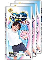 MamyPoko Air Fit Pants Boy, XXL, 26 Count, (Pack of 3)