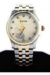 Bulova Womens Stainless Steel Two Tone Gold Diamond Sparkling Heart Watch 98P152