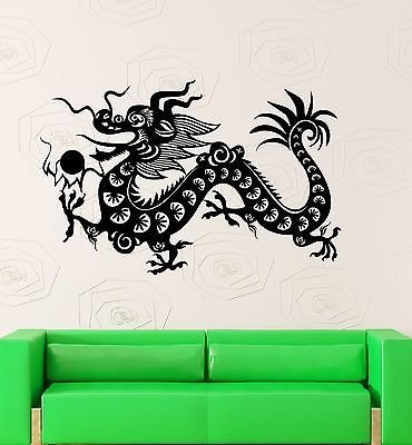 V-studios Wall Sticker Vinyl Decal Chinese Dragon Fantasy Mascot China VS1856 (Vinyl Dragon Chinese)