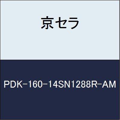 京セラ 切削工具 カッタ PDK-160-14SN1288R-AM  B079Y2C5ZF