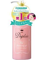 日亚:日亚化妆品海淘!Duplair朵莱尔柚子超保湿 卸妆啫喱 200ml降至1296日元