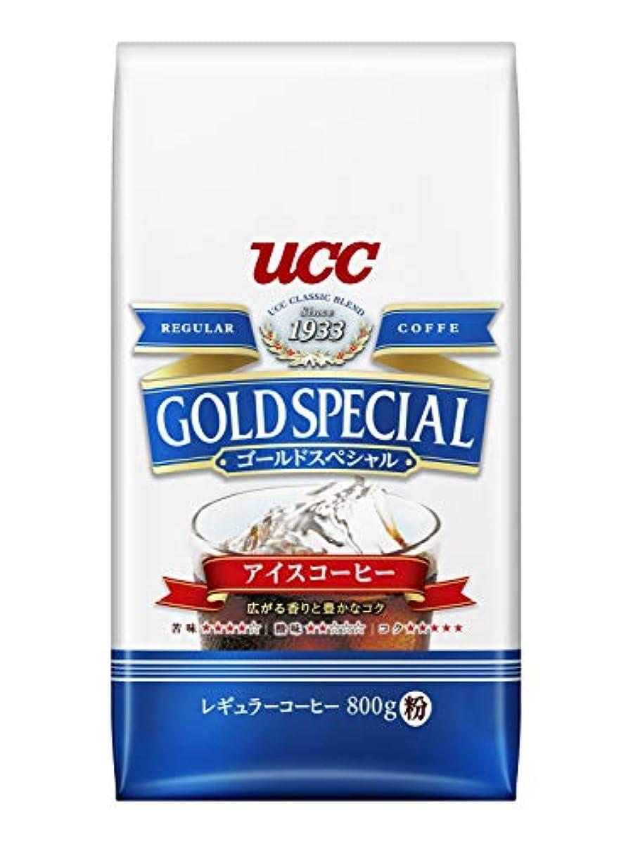 [해외] UCC 골드스페셜 아이스 커피 분말 AP 800g