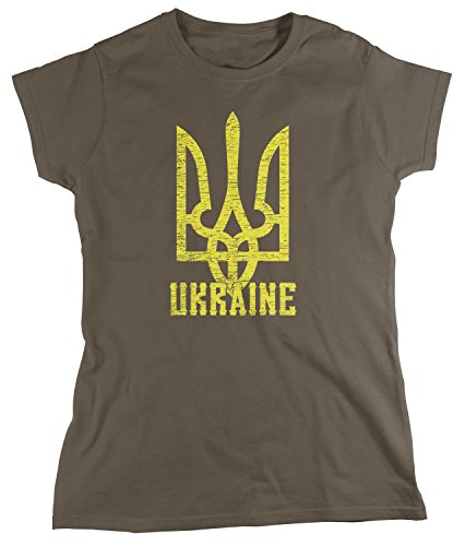 Amdesco Women's Ukrainian Coat of Arms, Ukraine Tryzub T-Shirt, Dark Chocolate Medium (Ukraine Arms Coat Of)