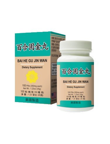 - Bai He Gu Jin Wan :: Herbal Supplement for Cough Relief :: Made in USA