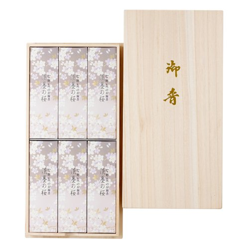 Sakurakiri box sack six input of incense Awasumi of Uno Chiyo (japan import)
