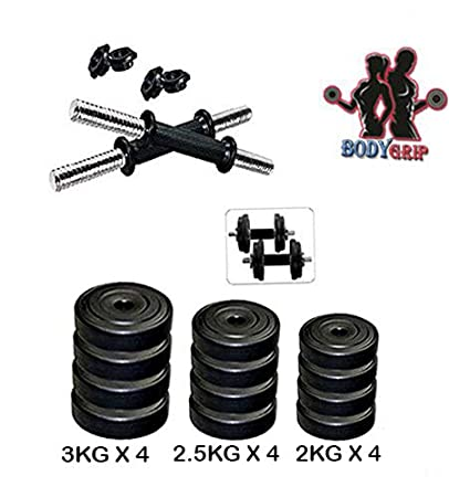 9525d3021ac Buy BODYGRIP Dumbbell Set 30 KG Online at Low Prices in India - Amazon.in