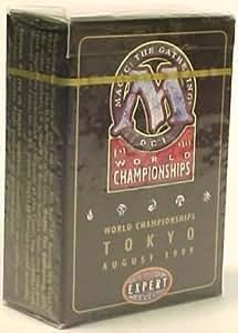 Magic The Gathering 1999 World Championship Deck By Matt Linde