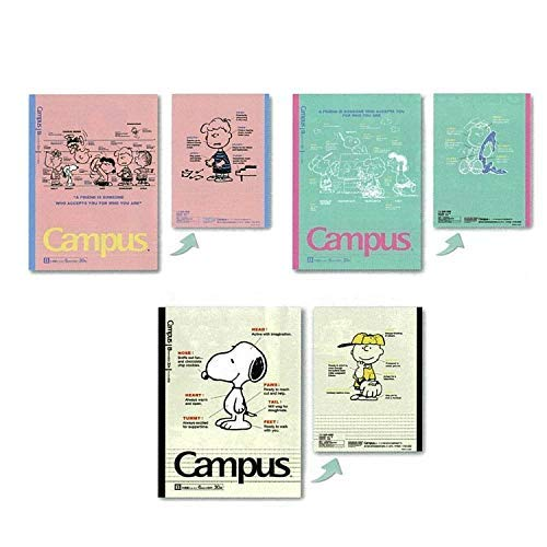 Sun-Star Stationery Campus Notebooks (Dotted/B Ruled) [Snoopy] x 5 Pieces (Japan Import)
