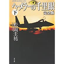 amazon com matsuoka keisuke books