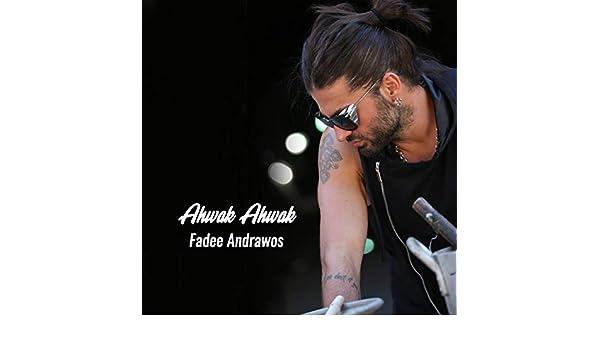 music ahwak